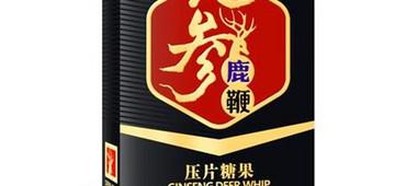 人参鹿鞭片OEM贴牌代加工_速效补肾壮阳湖南生产厂家代理