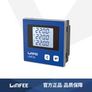 智能电力仪表LNF26三相电压表领菲系列LINFEE江苏斯菲尔厂家直销