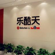 上海公司前台背景墙字LOGO公司名称企业文化墙发展历程展示墙水晶字雕刻制作