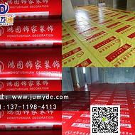 广州地面保护膜巨迈成品膜定制厂家
