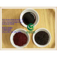 雨生红球藻粉 天然虾青素微囊粉2% 水溶性虾青素