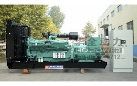 康明斯1250千瓦柴油發電機安裝注意事項 (3955播放)