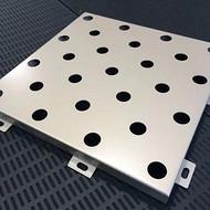 户外冲孔铝单板厂家 现代艺术冲孔铝单板