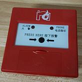三江消火栓报警按钮J-SAP-M-961 消火栓按钮 消防启泵按钮