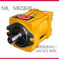 上海液压泵厂家IGP5-H050F,IGP5-H063F直销