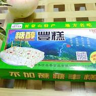 沂水名吃丰糕/丰糕的发源地沂水/美食丰糕