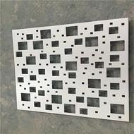 周口冲孔铝单板幕墙 镂空雕花铝单板尺寸 滚涂铝单板装潢供应商
