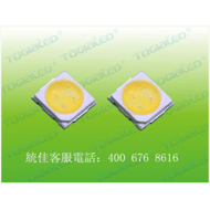 东莞市统佳光电 3030白光灯珠 采用EMC全新陶瓷支架封装,散热更快