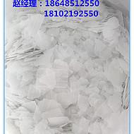 烧碱氢氧化钠食品级片碱污水处理