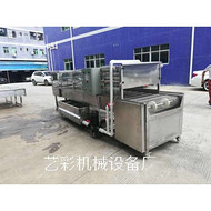 东莞厂家供应全国各地水转印水洗机,厂家直销水转印水洗机