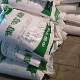 綦江工业葡萄糖厂家批发 批发 价格 重庆轩扬化工有限公司
