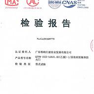 广东不锈钢防火玻璃门厂家 广州防火不锈钢玻璃门