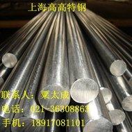 3Cr17Ni7Mo2N不锈钢|318钢代号