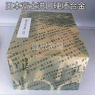 日本进口硬质合金板材 钨钢g8