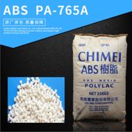 耐热abs原料PA-765A高抗冲 abs阻燃VO料 注塑级ABS塑胶原料