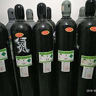 陕西沁蓝化工供应食品级氮气,40L资质齐全