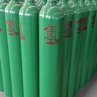 陕西沁蓝化工供应高纯氢气,纯度99.999%,供应陕西,甘肃