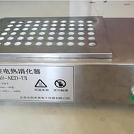 HG19-AED-UI自控电热消化器尿碘消解仪疾控专用