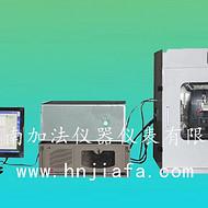 全自动柴油润滑性能评定仪(高频往复实验机)SH/T0765  湖南加法
