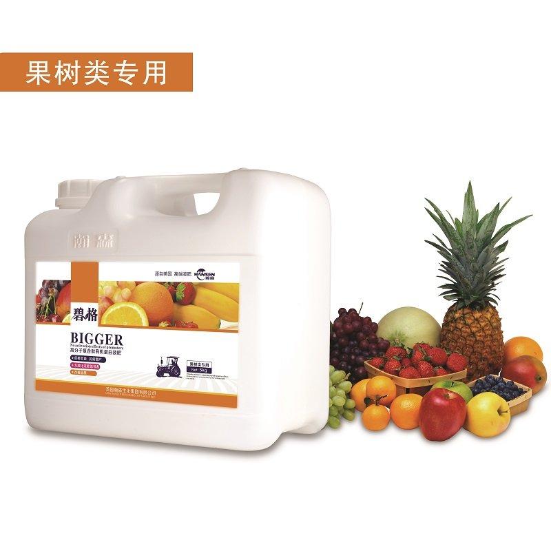 果树专用桶肥