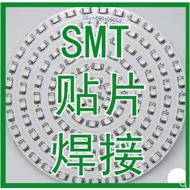 华北SMT 贴片 焊接