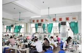 广州市韦欣服装有限公司 (4播放)
