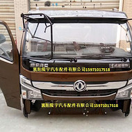 东风凯普特K6K7K8驾驶室总成国五原厂哪里买厂家多钱价格