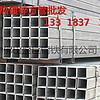佛山优质镀锌方管乐从镀锌管厂家佛山低价镀锌管