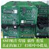 天津 SMT贴片 打样 中小批量生产加工