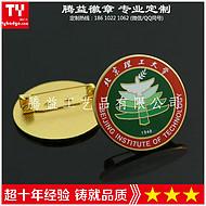北京理工大学-北京大学校徽校庆纪念章定制厂家