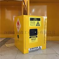 深圳防爆柜酒精电池储存柜4加仑防火安全柜耐腐蚀化学品柜