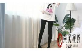 2018秦汉摄影打底裤模特展示类效果视频主图视频制作4 (35播放)