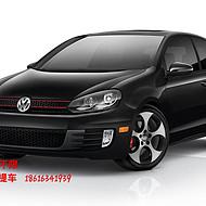 上海以租代购分期买车弹个车喜相逢一万多提车
