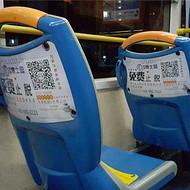 湖南长沙公交车广告投放一站式服务