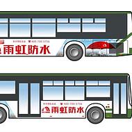 长沙公交车广告公司--长沙公交车身广告价格