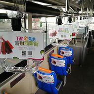 长沙公交广告公司--长沙公交车拉手广告价格