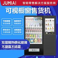 饮料零食机触摸屏幕弹簧货道常温冷饮扫码支付广告投放定制开发*