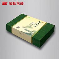 厂家定制茶叶包装盒 定做纸质包装礼品盒精装高档天地盖盒包装盒