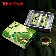 精美茶叶盒套装 通用茶叶盒 创意品 茶叶盒 硬纸板瓦楞彩盒定做