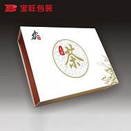 定做包装盒纸盒药品食品茶叶化妆品土特产印刷包装纸盒