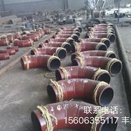 北京陶瓷耐磨复合弯头、陶瓷管、陶瓷三通厂家大量现货去库存价格低