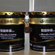 国标丙烯酸航标漆价格厂家直供质量有保证