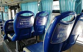 长沙公交广告公司--长沙公交车座椅靠背广告 (6播放)