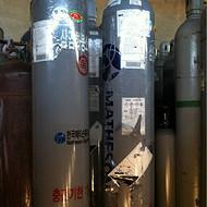 咸阳|西安电子级三氯化硼,高纯三氯化硼