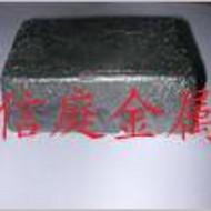 河南碲锭厂家 河南碲锭供应商 碲锭含量