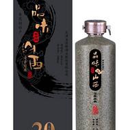 天津汾酒总代白酒散装酒招商加盟杏汾总代