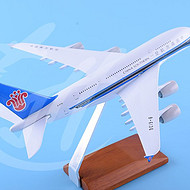 供应飞机模型A380南航18cm合金飞机模型中国南方航空