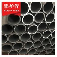 STPG370日标碳钢压力管 高压锅炉管 无缝钢管