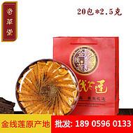 福建土樓金線蓮養肝茶
