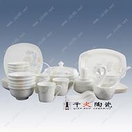 **礼品餐具批发 景德镇陶瓷餐具生产厂家